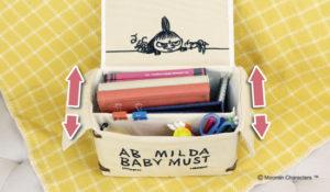 リトルミイのマルチツールボックス